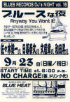 Dj_night_vol16