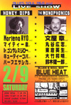 Blueheat080209