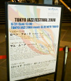 Tokyo_jazz08
