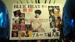 Blue_heat2