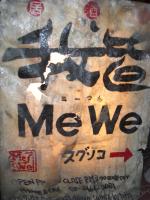 Mewe1