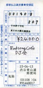 Birdsongdj0612