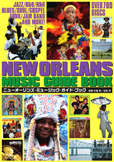 New Orleans Music Guide Book