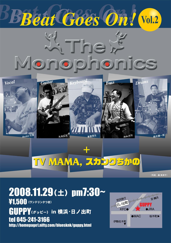 Newmono_2